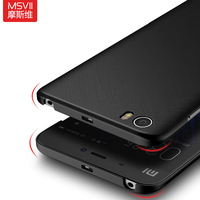 Luxury Full Body Case Hard Frosted Plastic Back Cover For Xiaomi Mi5 M5 Mi5 Pro Prime