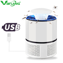 USB Electric Mosquito Killer Lamp Radiationless Anti mosquito Trap LED Night Light Lamp Insect Trap For Living