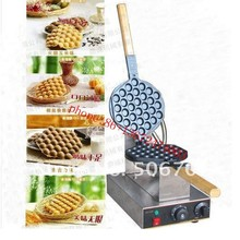 Free shipping Buy one get 6 gifts Egg waffle maker Non-stick pan egg waffle grill 110v 220v