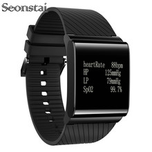 X9Plus Смарт Фитнес Браслет Heart Rate Monitor Tracker Smartwatch для ios Android с Деятельностью Трек Монитор Шагомер