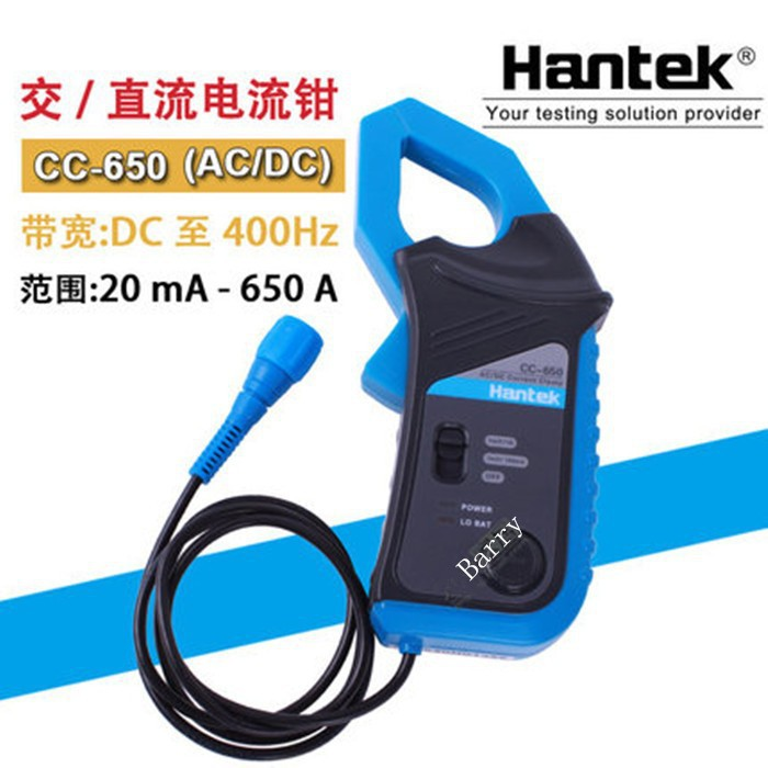 Hantek CC-65 CC-650 AC DC Multimeter Current Clamp Meter With BNC Connector Oscilloscope Probe Current AC DC Clamp Meters free shipping ac dc current clamp cc 65 banana head connecting multimeter hantek dso3064 automotive diagnostic oscilloscope