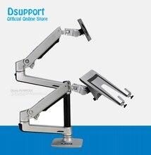 Dsupport Soporte de Monitor de 17 32 pulgadas de movimiento completo para ordenador portátil, soporte mecánico de doble brazo para ordenador portátil de 10 15,6 pulgadas