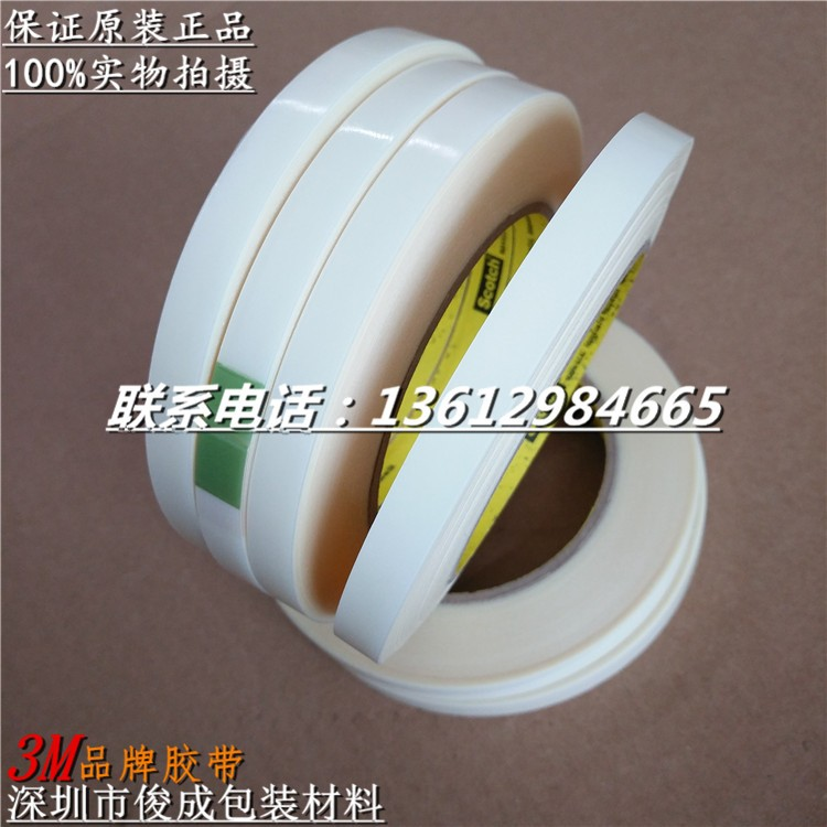 3M 5423 abrasion resistant adhesive tape / wear resistant UHMWPE single sided polyethylene single side adhesive tape contrast tape side plunging neck jumpsuit