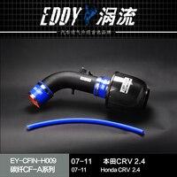 High Performance Air Intake System Carbon Fiber Intake Filter For Honda CRV 2 0 2 4