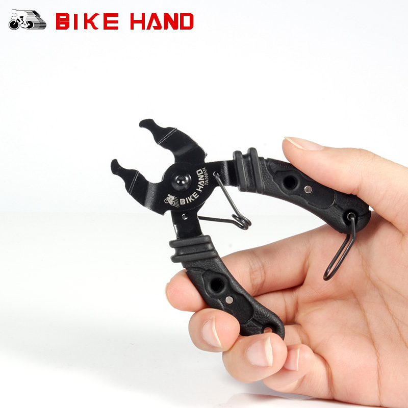 BIKE HAND Bike Chain Tool Multi Bicycle Repair Tool Mini Master Link Tool MTB Road Cycling Wrench Chain Clamp Removal Tool