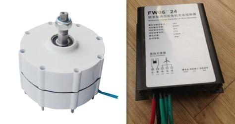 DC 24V 600W Three Phase Low Rpm Alternator Permanent Magnet Generator