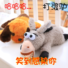 30cm super cute smart electric sound control rolling ass, dog roll, donkey dog give child stuffed toy gift