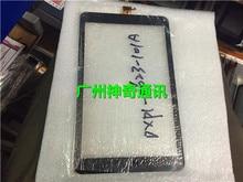 10.1 pouce DXP1-0623-101A écran tactile écran externe