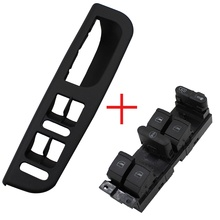 For VW Jetta Golf Mk4 Passat B5 Master Window Switch + Panel Bezel With Handle Trim
