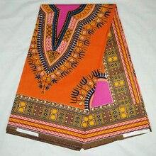 NAW-57 Latest African wax Fabrics,Premier Hot Ankara Fabric Super Deluxe Java Wax fabrics 6yards