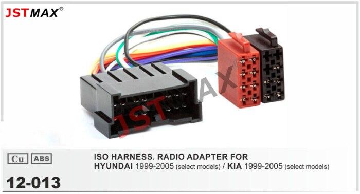 12 013 ISO Auto Radio Wiring Harness For Hyundai Kia Lead