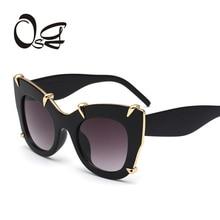 OSG 2017 Fashion Sunglasses Women Luxury Brand Designer Vintage Sun glasses Female Simple Style Eyewear UV400
