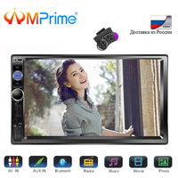 AMPrime 2 din Car Radio 7 HD Bluetooth Autoradio 2DIN MP3/FM Multimedia Player 2DIN Touch Screen audio AUX/USB Backup Monitor