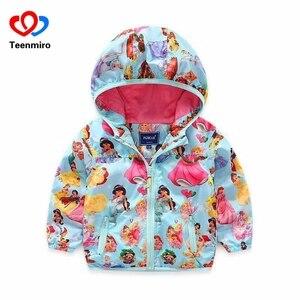 Image 1 - 2020 جاكت مزود بغطاء للرأس للبنات ملابس خارجية للأطفال خريف الأميرة معطف الطفل سترة واقية ملابس الأطفال الوردي زي جديد