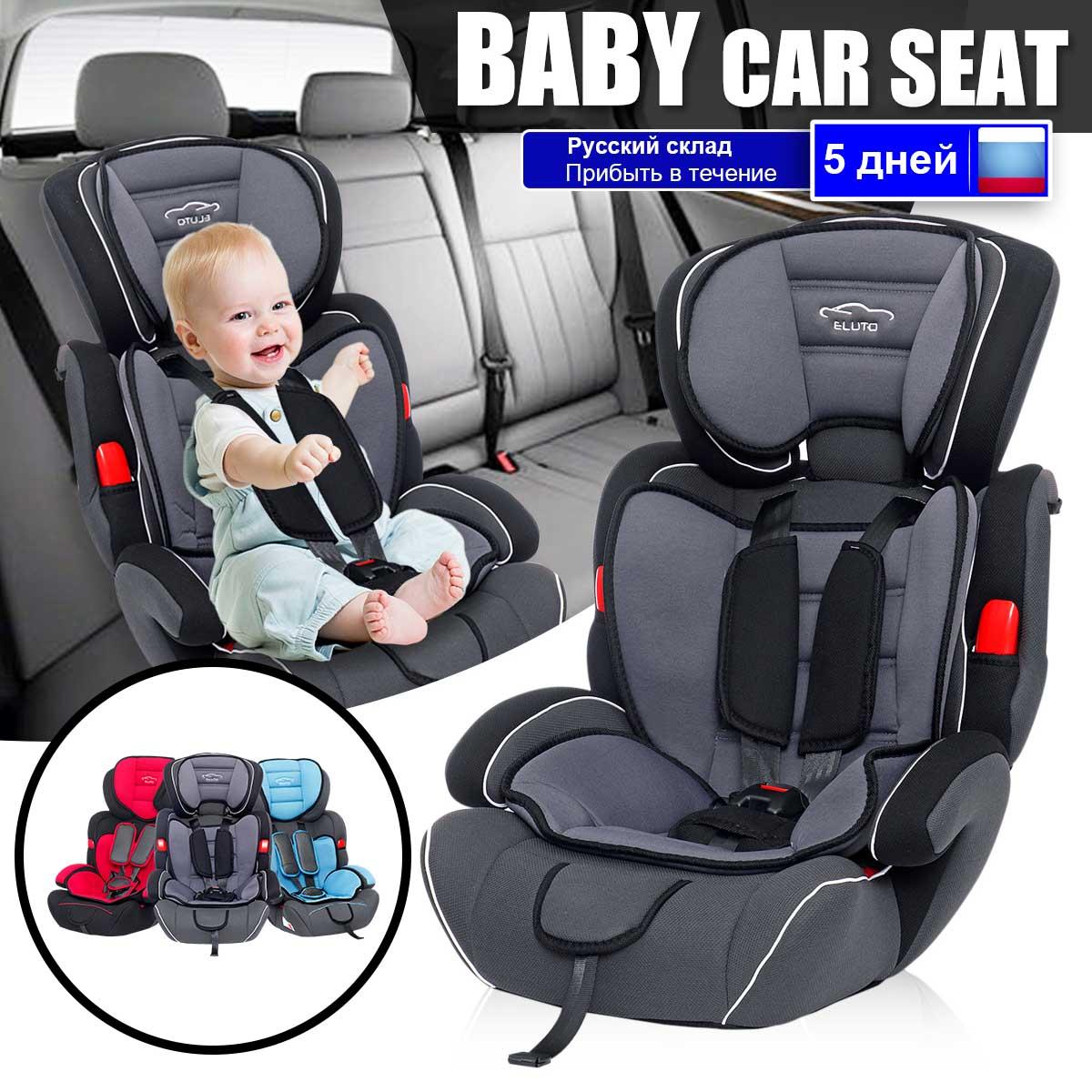 3 สีรถที่นั่งเด็กที่นั่งเด็กที่นั่งสำหรับ 9-36KG Group 1/2/3 5-จุดสายรัดเด็กBoosterที่นั่ง 9months-12years
