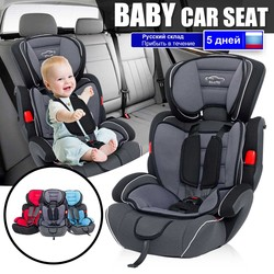 3 Colors Car Baby Seat Safety Seat Kids Child Seats for 9-36KG Group 1/2/3 Five-Point Harness Baby Booster Seats 9months-12years