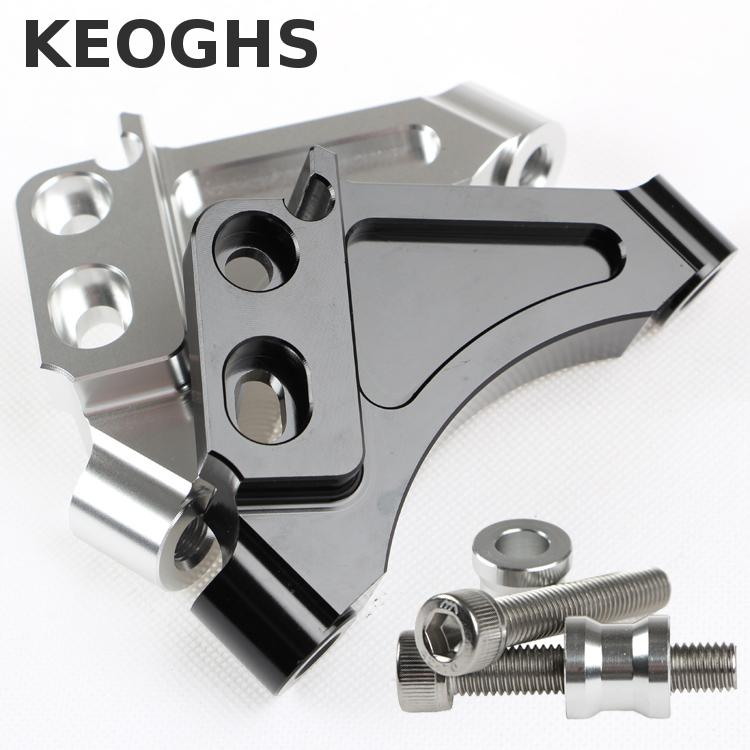 Keoghs Motorcycle Brake Caliper Bracket Adapter For Dy Shock Absorber Modify For 220/260mm Brake Disc For 100mm Brake Caliper keoghs motorbike rear brake caliper bracket adapter for 220 260mm brake disc for yamaha scooter dirt bike modify