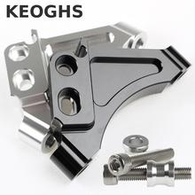Cheapest prices Keoghs Motorcycle Brake Caliper Bracket Adapter For Dy Shock Absorber Modify For 220/260mm Brake Disc For 100mm Brake Caliper