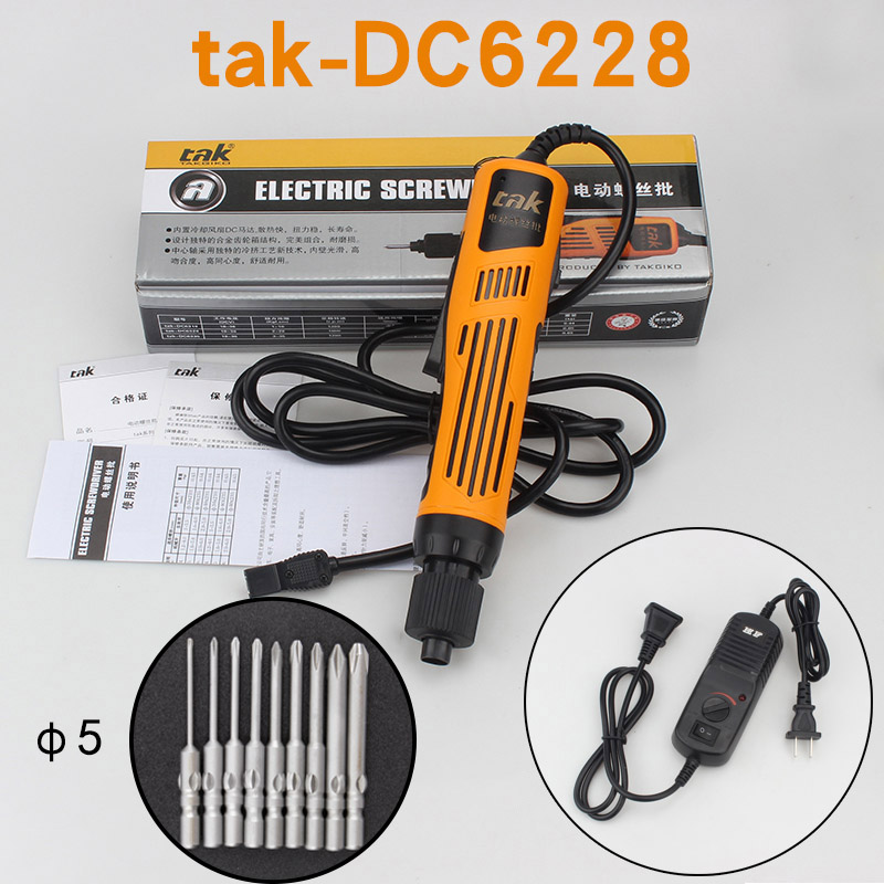 36V electric screwdriver DC6228 mini Electric drill power tools hand drill motor Multi function Stepless Speed