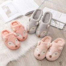 Lovely Fox slippers women Indoor Winter shoes for Girls Flock Short Plush Animal House slipper Wear resistant Keep warm цена и фото