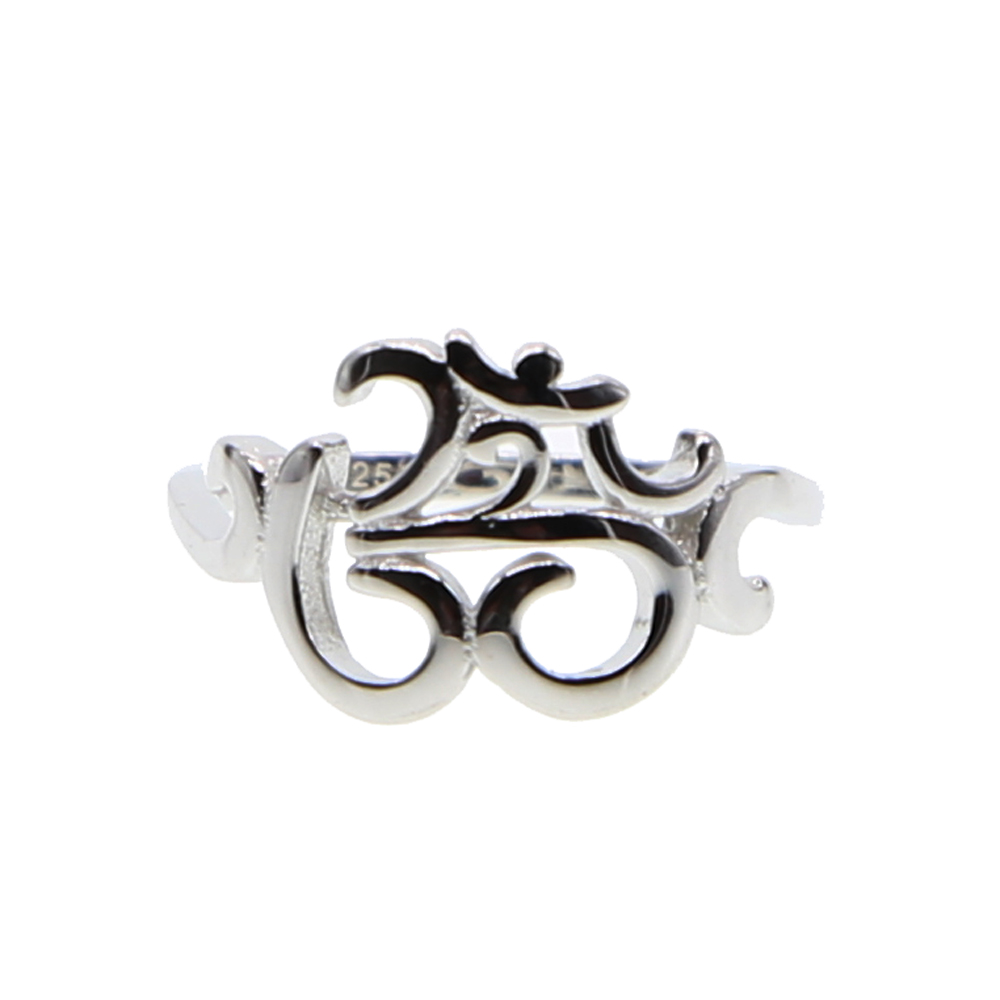 2018 New Hindoo Jewelry,OHM Hindu Buddhist AUM OM Ring Hinduism Yoga India Outdoor Sport Women/Men Ring 925 Symbol Jewelry