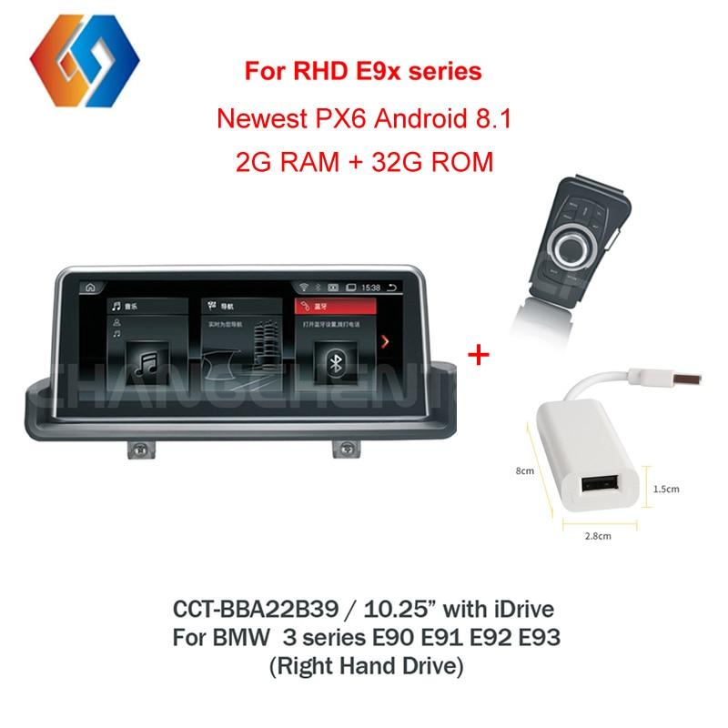 1 Din Android 8.1 Radio multimédia pour BMW 3 E9x série conduite à droite E90 E91 E92 E93 (2005-2012) écran tactile voiture GPS 39