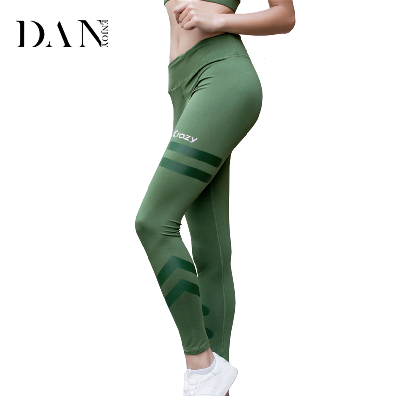 DANENJOY Sport Yoga Pants Fitness Legging Camouflage Running Tights Women Gym Jogging Femme Elastic Waist Compression Pants