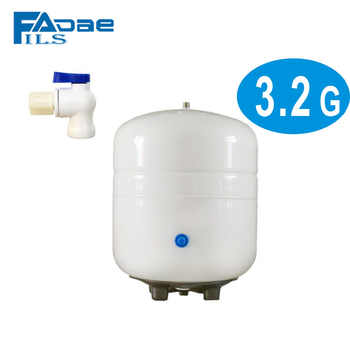 3.2 gal Metal Reverse Osmosis RO Water Storage Tank, White - DISCOUNT ITEM  0 OFF All Category
