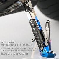 SPIRIT BEAST Motorcycle Stand Lift Pad Kickstand Motorbike Side Stands Plate for Honda Nc700x CB190 Yamaha Cygnus Ducati Monster