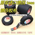 FREE SHIPPING, CHA, GERMANY TESA ADHESIVE TAPE PLASTER, FOR VEHICHLE HARNESS