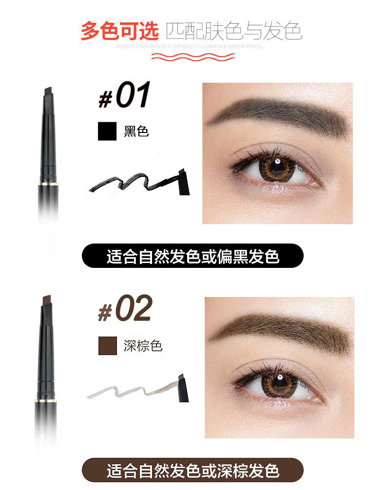 New brand eye brow tint cosmetics natural long lasting for Tattoo eyebrow tint