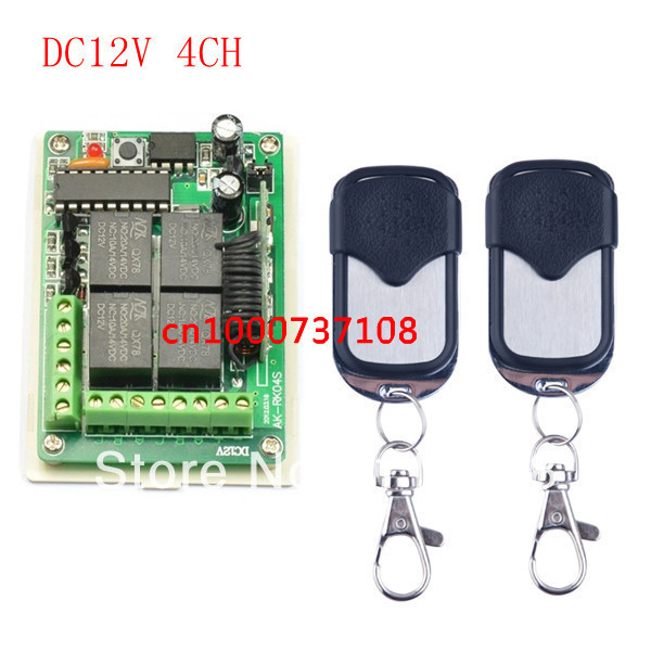 Free Shipping DC 12V 4 CH 4CH RF TX RX ,315/433 MHZ Transmitter And Receiver CHINA manufacturer