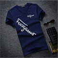 High quality 2016 famous brand o-neck summer Men t shirt short sleeve Letter Painting 100% cotton T shirt Casual mens Tees