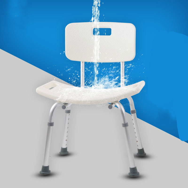 Bath Chair Elderly Pregnant Women Bathing Anti skid Stool Adjustable ...