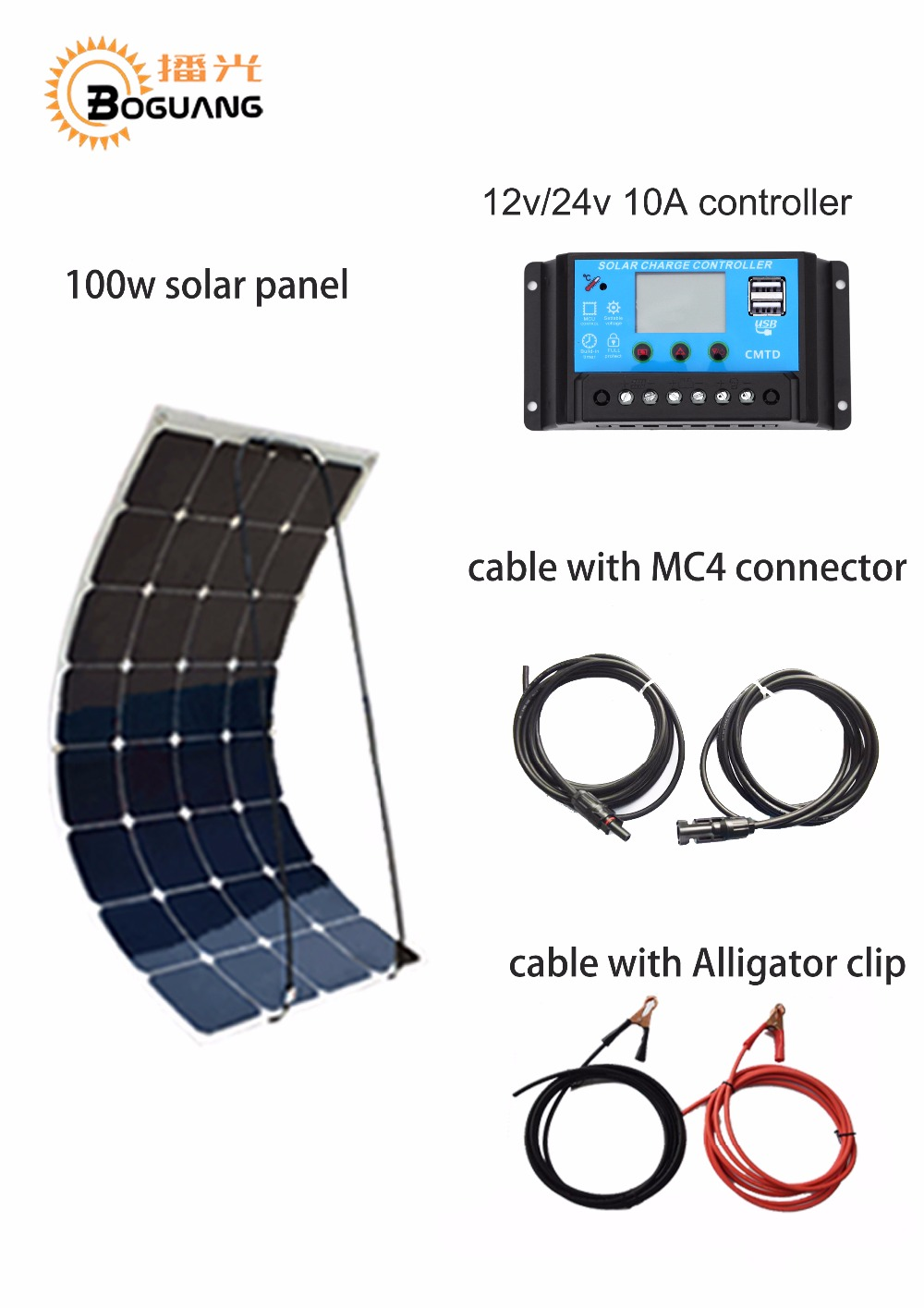 BOGUANG 100W DIY Solar System Kit 100W PV flexible solar panel 12v battery 10A controller MC4 connector RV/Boat Yard power 4pcs 100w flexible solar panel with mppt 30a controller and mc4 y connectors for 12v battery solar charger houseuse solar kit