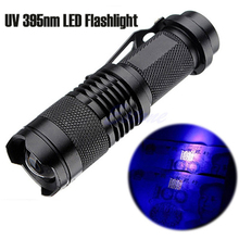 Powerful Mini Aluminum Zoom Portable UV 395 Flashlight Violet Light LED Torch use AA or 14500 Battery