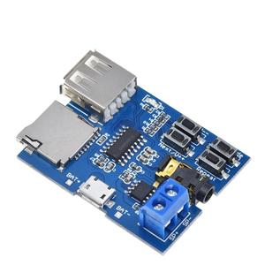 Image 2 - TZT Mp3 nondestructive decoder board Built in amplifier mp3 module mp3 decoder TF card U disk decoding player
