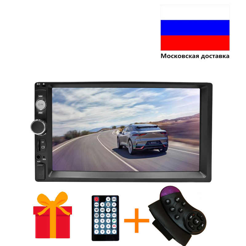"2DIN Radio coche 7 ""HD Autoradio Multimedia Player 2 Din de pantalla táctil Auto Audio estéreo de coche MP5 Bluetooth TF USB FM Cámara Android"