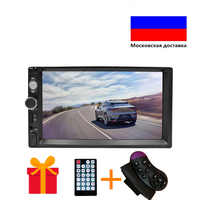 2DIN Radio Car 7 HD Autoradio Multimedia Player 2 Din Touch Screen Auto Audio Car Stereo MP5 Bluetooth USB TF FM Camera Android