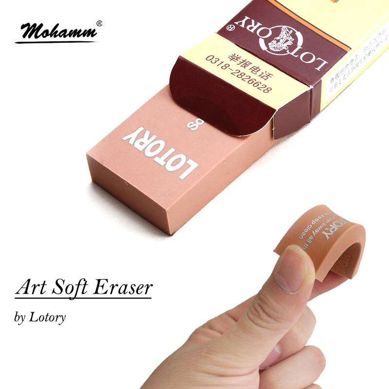 1 Pcs Quality Sketch Pencil Eraser Professional Art Supply Stationery School Supply