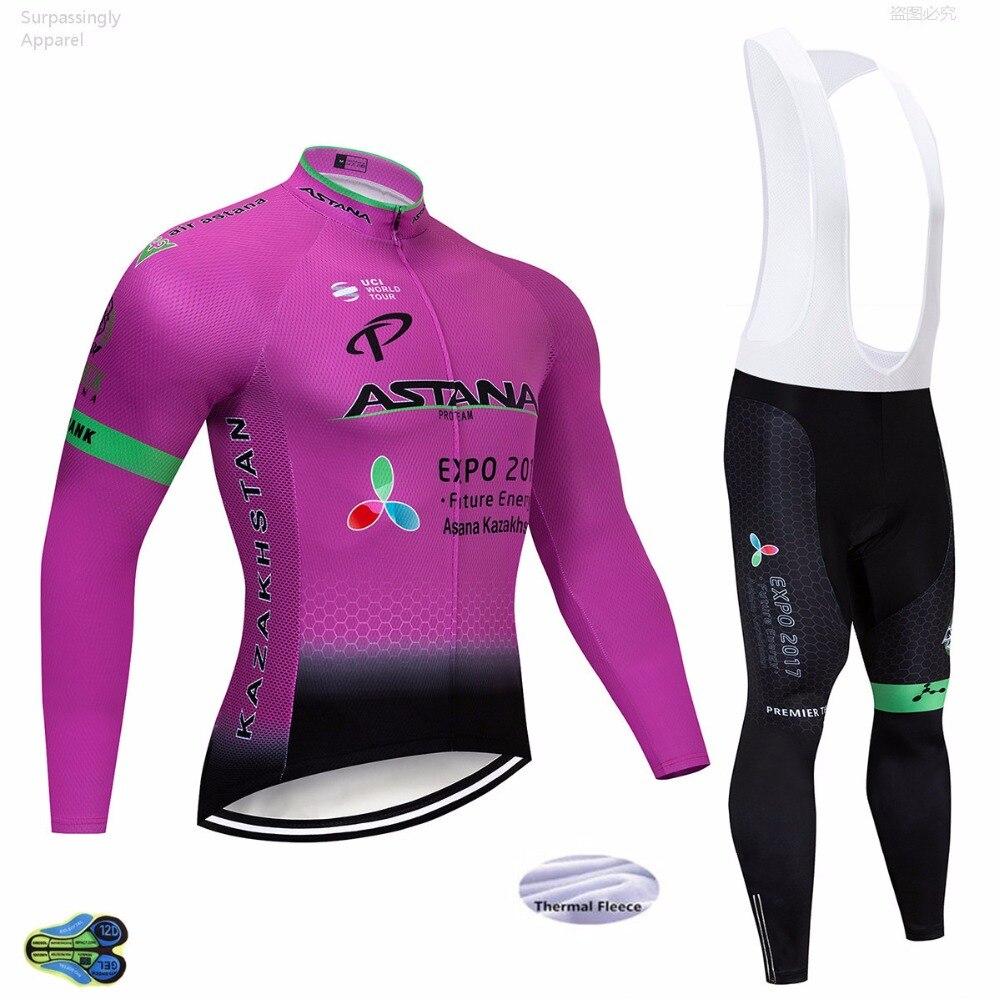 2018 hiver équipe ASTANA cyclisme Jersey vélo pantalon costume Ropa Ciclismo coupe-vent thermique polaire vélo veste Maillot Culotte violet