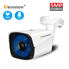Einnov Poe Ip Camera Video Surveillance Cctv Home Security Camara 2MP 5MP Outdoor Nachtzicht Babyfoon Onvif Hd P2P audio(China)