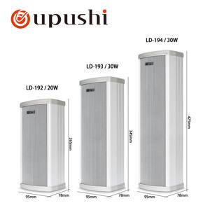 Oupushi Outdoor Speaker Public-Address-System Wall-Mount Pa Waterproof 20w Column 4inch
