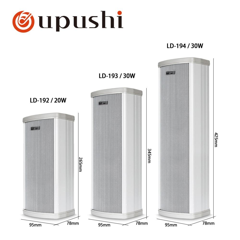 Waterproof Outdoor Speaker 4 Inch Wall Mount Speakers Oupushi Public Address System 20w Column Speakers Pa Patio Loudspeakers