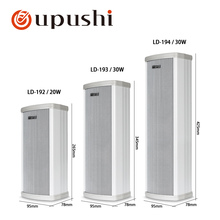 Waterproof outdoor speaker 4 inch wall mount speakers Oupushi public address system 20w column speakers pa patio loudspeakers