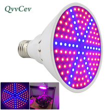 126 leds Plant Grow light lamp E27 SMD 3528 led growing bulb plant Growth Hydroponic