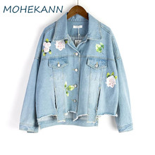 Autumn 2017 Irregular Denim Jacket Women Blue Color Long Sleeve Loose Flower Jeans Jacket Women Single Button Denim Coat Outwear