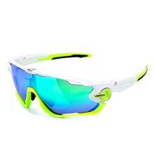 5571240818 Chaqueta de vuelo 4 lente polarizada hombres MTB ciclismo gafas deporte  gafas de bicicletas gafas de