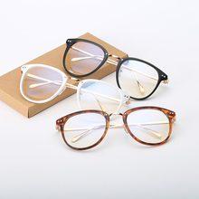 5436872da6 2018 mujeres Retro gafas marco mujer gafas Vintage gafas ópticas prescripción  marco blanco negro