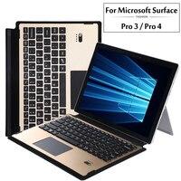 Высокое качество Bluetooth клавиатура Портфолио Стенд чехол-Алюминий Bluetooth клавиатура для microsof Surface Pro 3/Pro 4